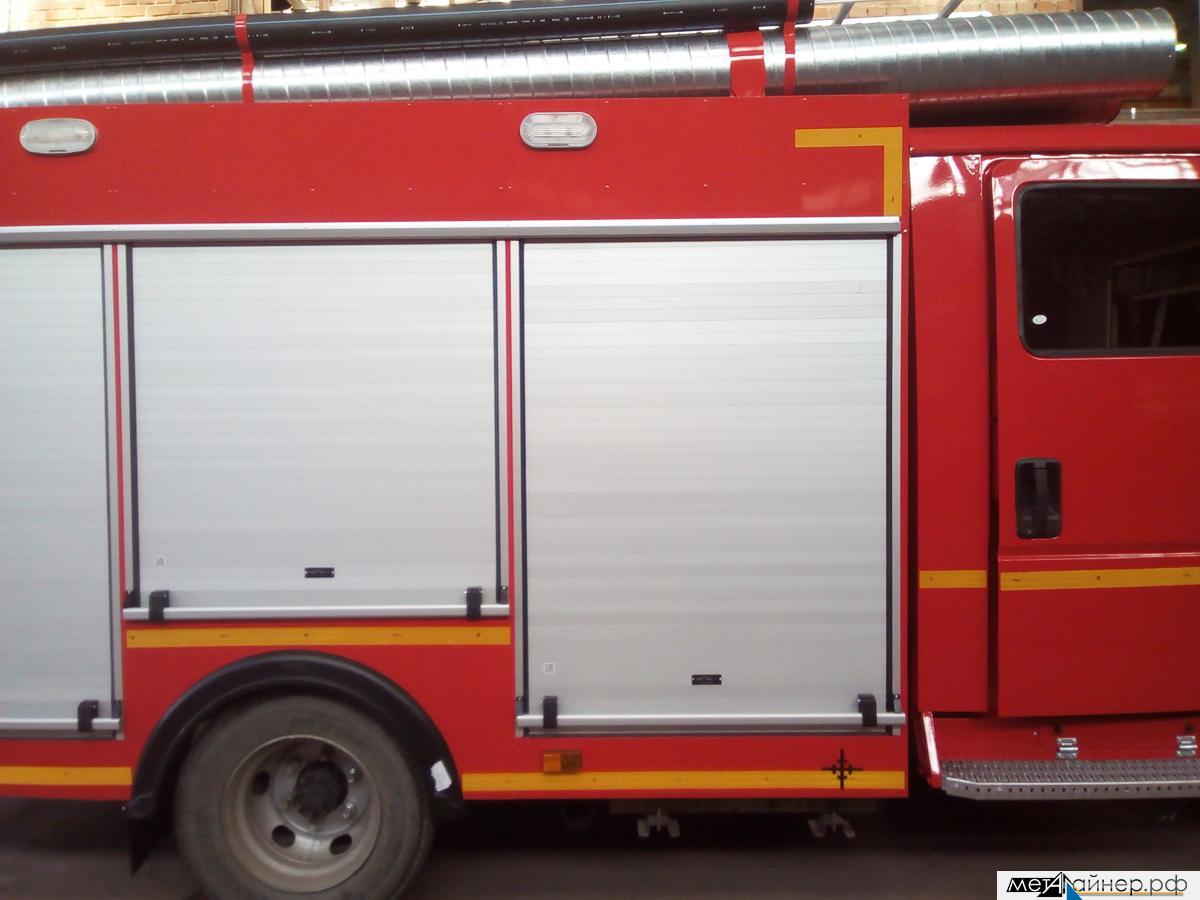 рольставни для пожарных машин